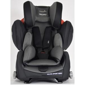 Seggiolino auto Sport Reha Recaro per bambini disabili 9-36 Kg